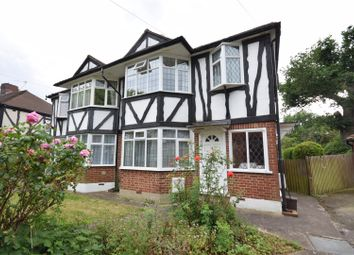 Thumbnail 1 bed flat for sale in Perth Close, London