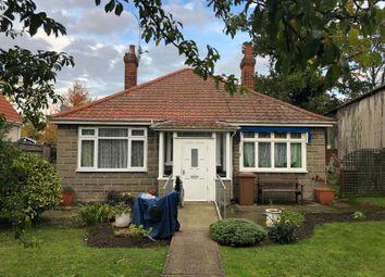 Thumbnail 2 bedroom bungalow to rent in Ipswich Road, Needham Market, Ipswich