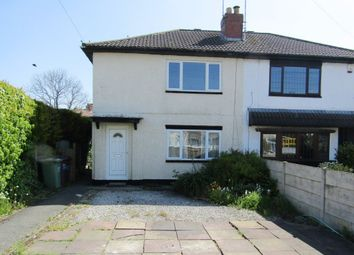 Thumbnail 2 bed semi-detached house to rent in George Street, South Normanton, Alfreton