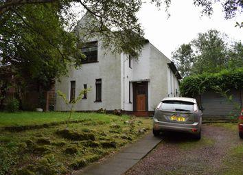 Thumbnail 4 bed detached house for sale in 66 Forfar Avenue, Cardonald, Glasgow