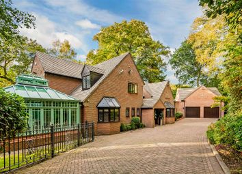 Thumbnail 5 bed property for sale in Beechwood Croft, Little Aston, Sutton Coldfield, West Midlands