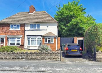 3 bed detached house for sale in Crankhall Lane, Wednesbury WS10