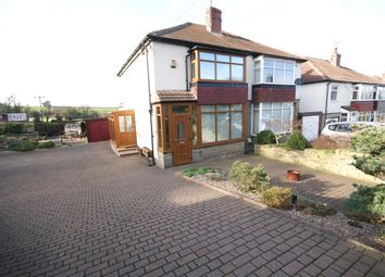 Thumbnail 2 bed semi-detached house for sale in New Hey Road, Brighouse