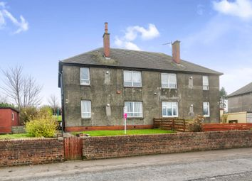 Thumbnail 2 bed flat for sale in Low Road, Ayr