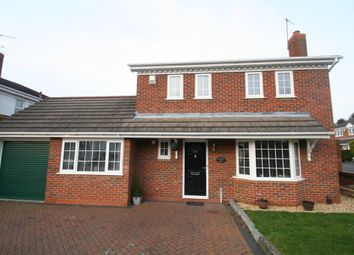 Thumbnail 5 bedroom detached house for sale in Bowling Green Road, Stourbridge