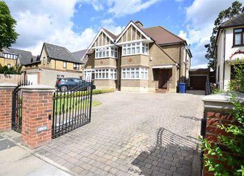 Thumbnail 3 bedroom semi-detached house for sale in Sandringham Gardens, London
