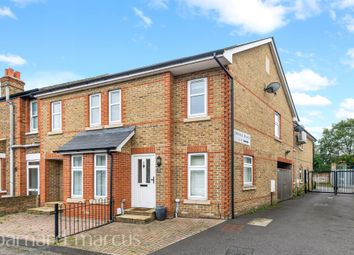 Thumbnail 2 bed end terrace house for sale in Lindsay Road, Worcester Park