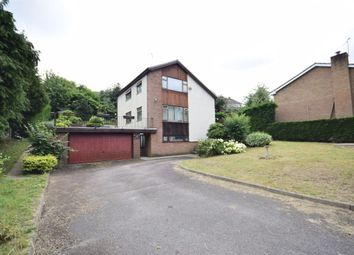 4 bed detached house for sale in Charnhill Vale, Mangotsfield, Bristol BS16