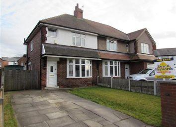Thumbnail 2 bedroom property for sale in Wateringpool Lane, Preston