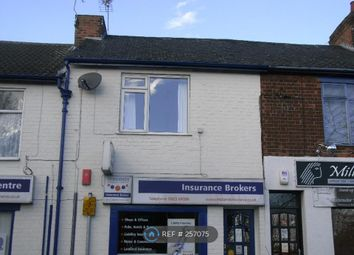 Thumbnail 1 bed flat to rent in Forest Town, Mansfield