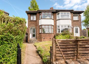Thumbnail 3 bed semi-detached house for sale in Haldon Grove, Longbridge, Birmingham