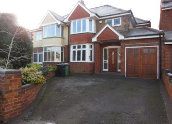 Thumbnail 3 bedroom property to rent in Causey Farm Road, Halesowen