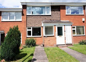 Thumbnail 2 bedroom flat for sale in Bridgeacre Gardens, Coventry
