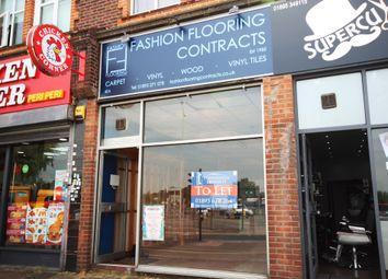 Thumbnail Retail premises to let in Long Lane, Hillingdon