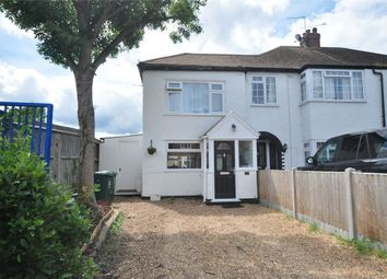 Thumbnail 2 bed end terrace house for sale in Wheatsheaf Lane, Staines Upon Thames, Surrey