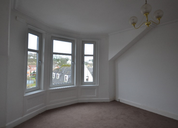 Thumbnail 1 bed flat to rent in Gateside Street, West Kilbride, North Ayrshire, 9Ba