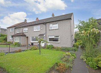 Thumbnail 2 bed end terrace house for sale in Upper Bourtree Drive, Rutherglen, Glasgow, South Lanarkshire