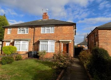 Thumbnail 3 bedroom semi-detached house to rent in Poole Crescent, Harborne, Birmingham