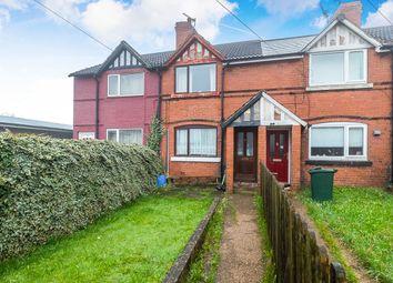 Thumbnail 2 bed terraced house for sale in Carlisle Terrace, Dinnington, Sheffield