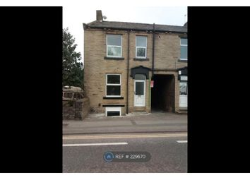 Thumbnail 2 bed end terrace house to rent in Halifax Road, Bradford