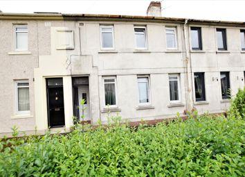 Thumbnail 3 bed terraced house for sale in Mount Stewart Street, Carluke