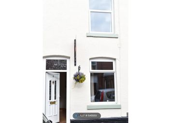 Thumbnail 2 bed end terrace house to rent in Bradbury Street, Hyde