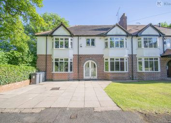 Thumbnail 5 bed semi-detached house for sale in Green Road, Moseley, Birmingham