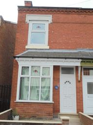 Thumbnail 3 bed terraced house to rent in Nansen Road, Sparkhill