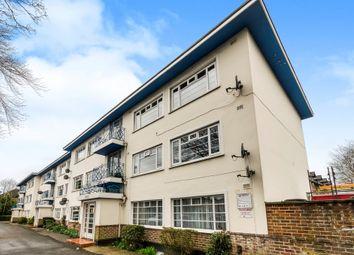 Thumbnail 2 bedroom flat for sale in Banister Grange, Banister Park, Southampton