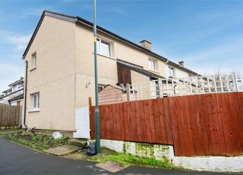 Thumbnail 3 bed end terrace house for sale in Bro Teifi, Cardigan, Ceredigion