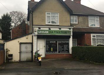 Thumbnail Retail premises to let in Dib Lane, Oakwood, Leeds, West Yorkshire