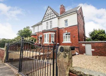 Thumbnail 5 bedroom semi-detached house for sale in Conyers Avenue, Birkdale, Southport