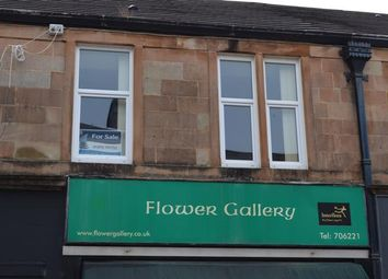 Thumbnail 1 bed flat for sale in Church Street, Dunoon, Argyll And Bute