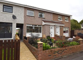 2 bed terraced house for sale in Olive Bank, Uddingston, Glasgow G71