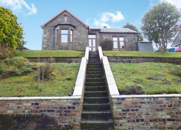 Thumbnail 2 bed detached bungalow for sale in 9 Braehead Road, Coalburn, Lanark, Lanarkshire