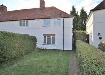 Thumbnail 3 bed end terrace house for sale in Romilay Close, Beeston, Nottingham