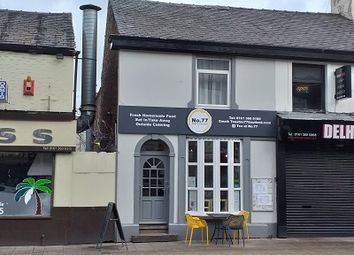 Thumbnail Restaurant/cafe for sale in Market Street, Hyde