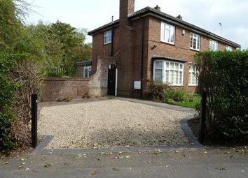 Thumbnail 3 bed semi-detached house to rent in Mill Lane, Tettenhall Wood, Wolverhampton