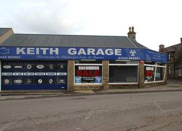 Thumbnail Parking/garage for sale in Moss Street, Keith