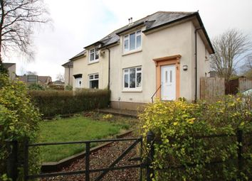 Thumbnail 2 bedroom semi-detached house to rent in Clober Road, Milngavie, Glasgow