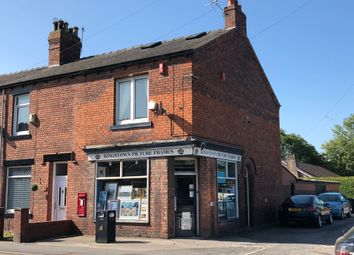 Thumbnail Retail premises for sale in 57 Kingstown Road, Carlisle