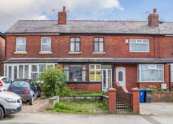 Thumbnail 3 bed terraced house for sale in Gathurst Hall, Gathurst Lane, Shevington, Wigan