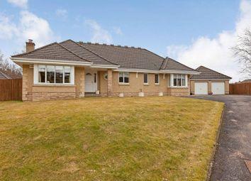 Thumbnail 6 bed detached house for sale in Nursery Court, Kirkfieldbank, Lanark