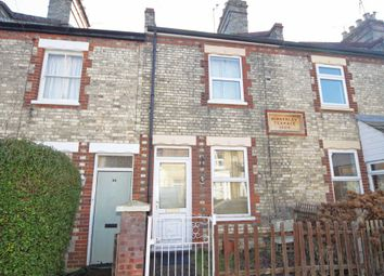 Thumbnail 2 bed terraced house to rent in Field Terrace Road, Newmarket