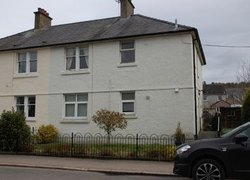 Thumbnail 2 bed flat for sale in 133 High Street, Dalbeattie