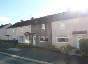 Thumbnail 2 bed terraced house for sale in 20, Holland Crescent, Cumnock KA181Pz