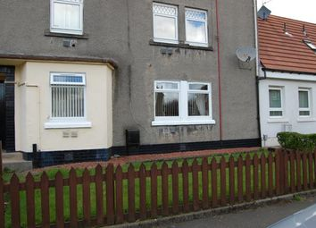 Thumbnail 2 bed flat to rent in Morar Place, Renfrew