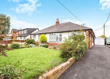Thumbnail 2 bed bungalow for sale in Gregson Lane, Hoghton, Preston