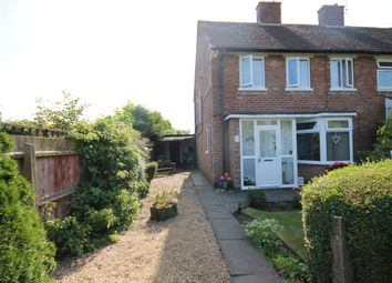 Thumbnail 3 bedroom end terrace house for sale in Frith Close, Glenfield, Leicester