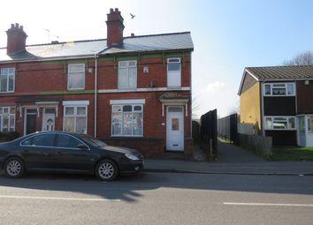 3 bed end terrace house for sale in Wolverhampton Street, Darlaston, Wednesbury WS10
